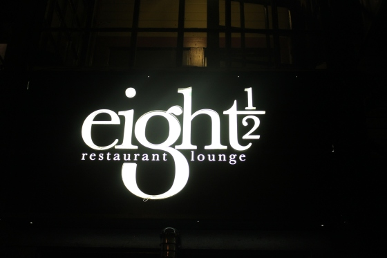 Eight 1/2 Restaurant Lounge