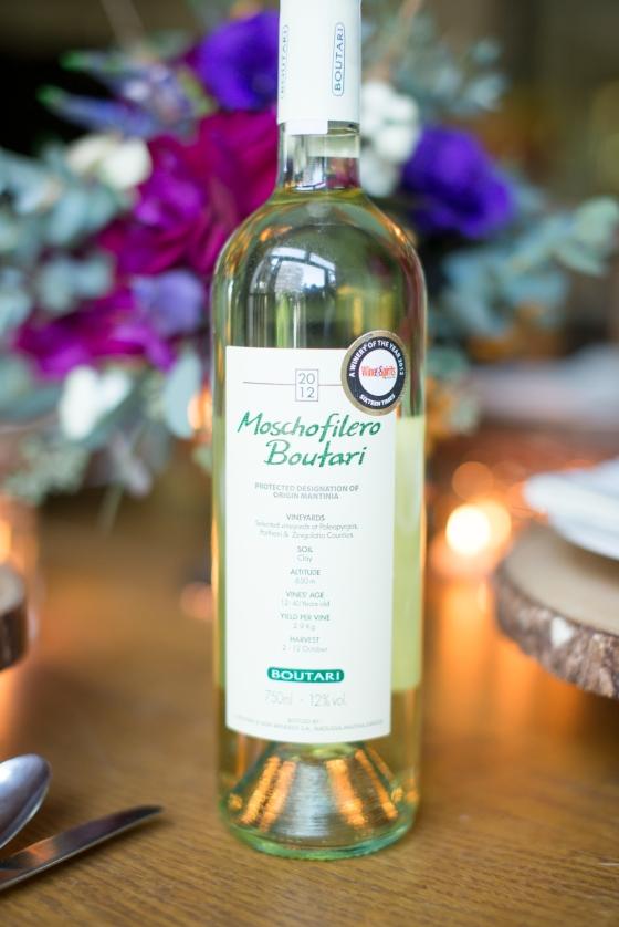 First wine of the night: Moschofilero Boutari